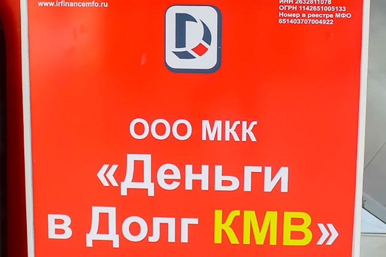 микрозайм адрес в москве в moskve.fastzaimy.ru