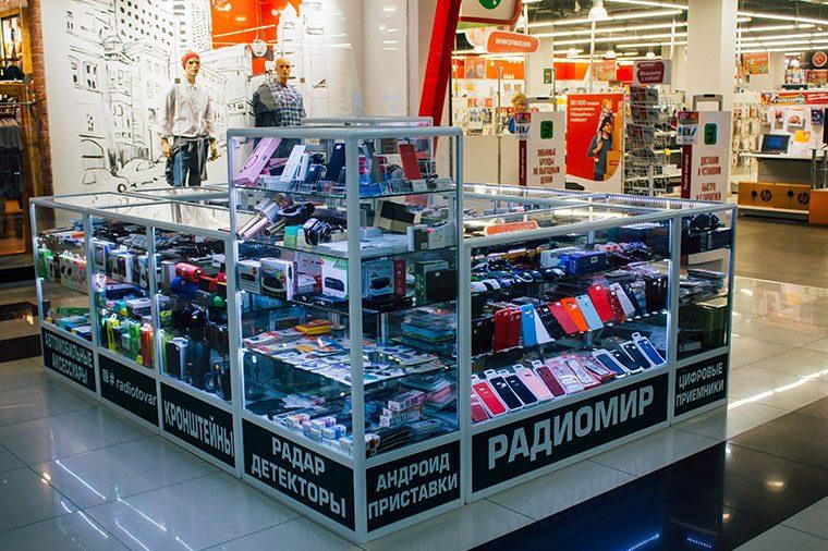 Media Store