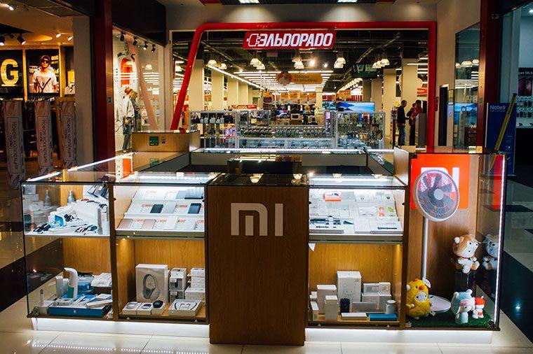Фирменный магазин Xiaomi